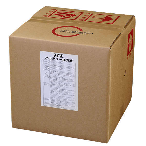 TCLバッテリー補充液