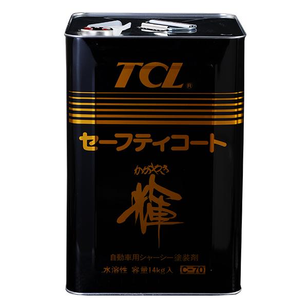 TCL セーフティーコート輝
