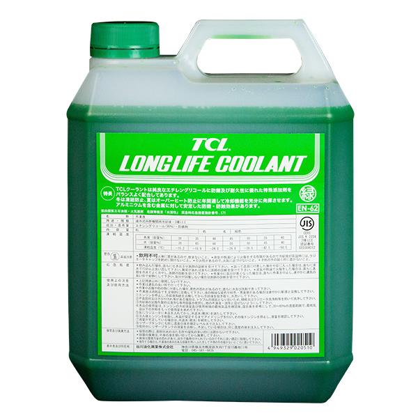TCLロングライフクーラントブライトカラー緑4L