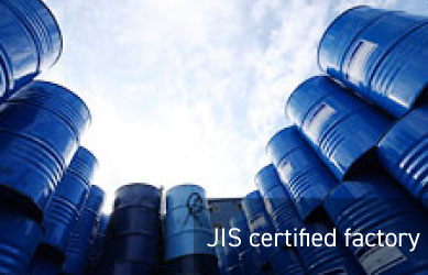 JIS certified factory