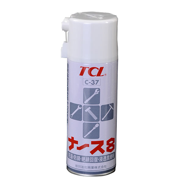 TCLナース8