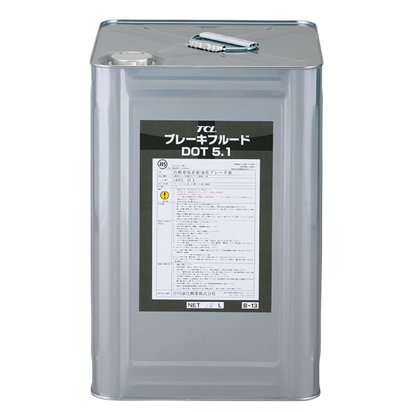 TCL ブレーキフルード DOT5.1 18L缶