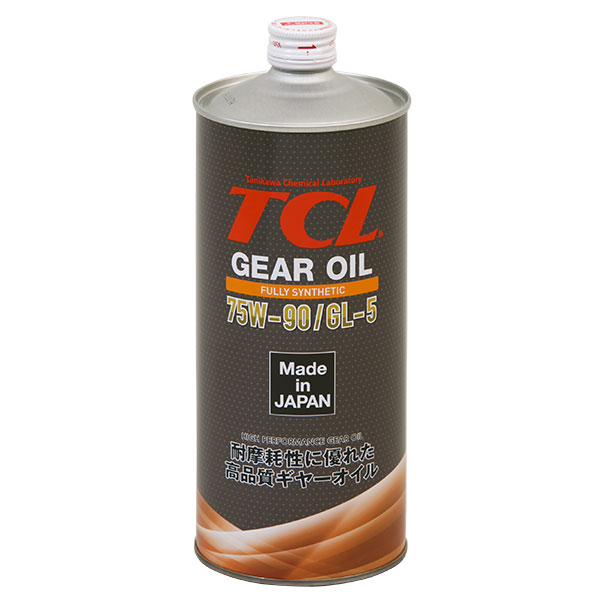 Gear Oil 75W-9