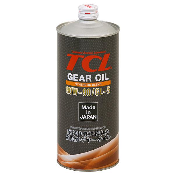 Gear Oil 80W-90