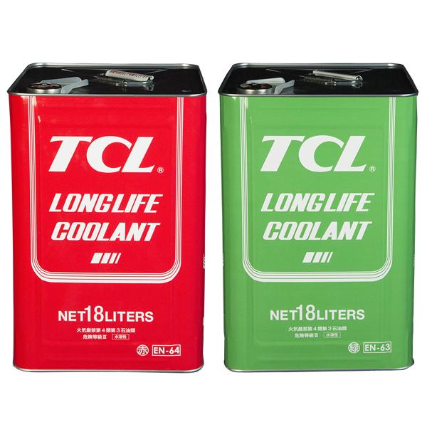 TCLロングライフクーラントブライトカラー