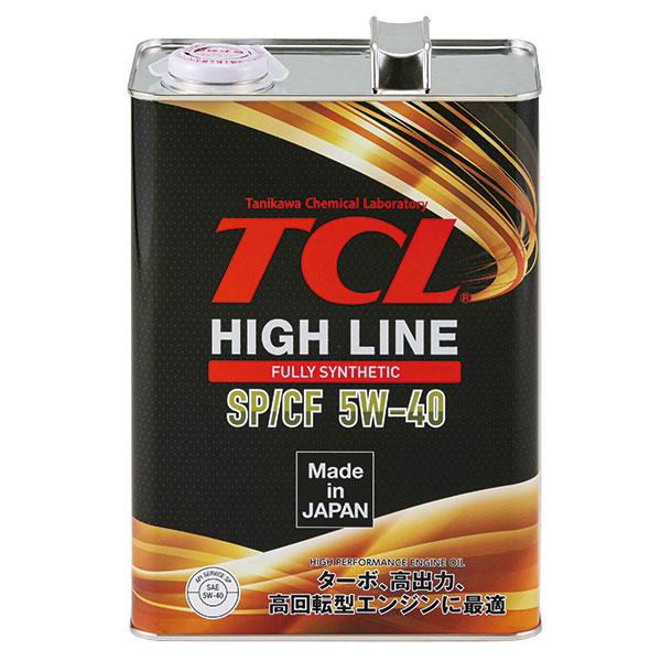 エンジンオイルHIGH LINE 5W-40