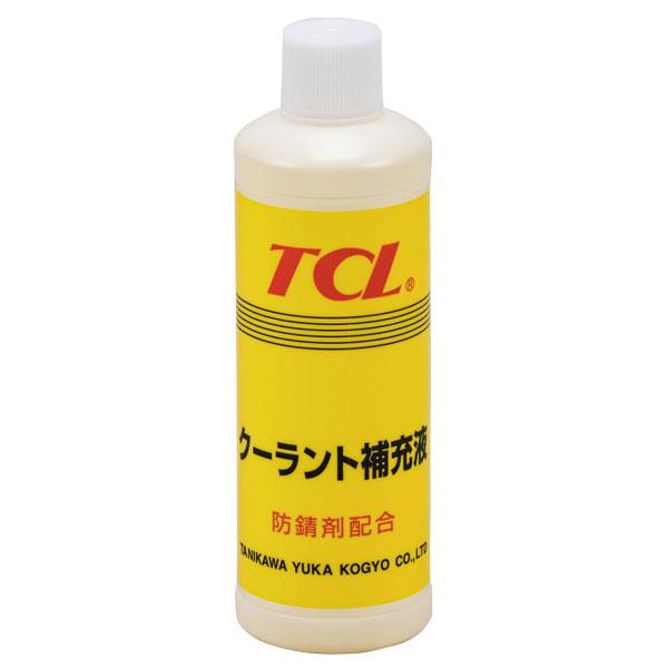 TCLクーラント補充液